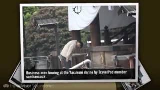 Yasukuni Shrine - Chiyoda, Tokyo, Tokyo Prefecture, Kanto, Japan