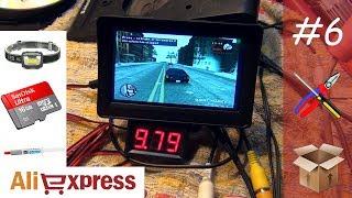 Посылки с АЛИ #6 (мини LCD монитор, налобник, microSD и по мелочи)