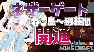 #35【Minecraft~にじ鯖~】「くぉーつ」と「こんくりーと」と「いかすみ」がほしいなぁ season2 【アルス・アルマル/にじさんじ】