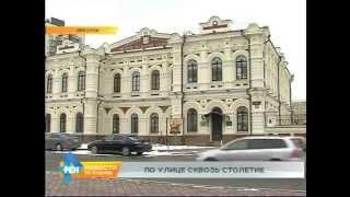 Новости нашего района: улица Франк-Каменецкого