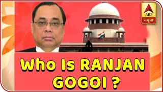 Justice Ranjan Gogoi To Swear In As 46th CJI, Who Is He? | ABP News