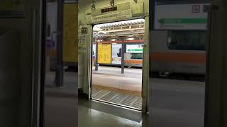 【JR東日本】中央線209系1000番台 走行音
