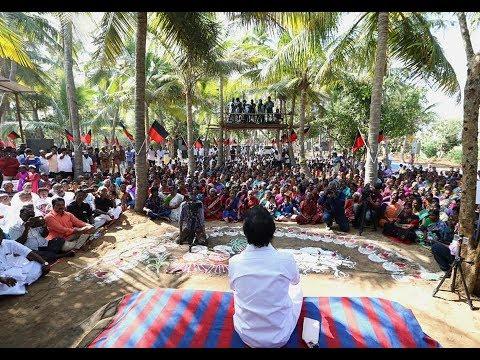 #திமுகஊராட்சிசபை - மாதாக்கோட்டை ஊராட்சி | Mk Stalin Latest Videos Thanjavur Village Videos