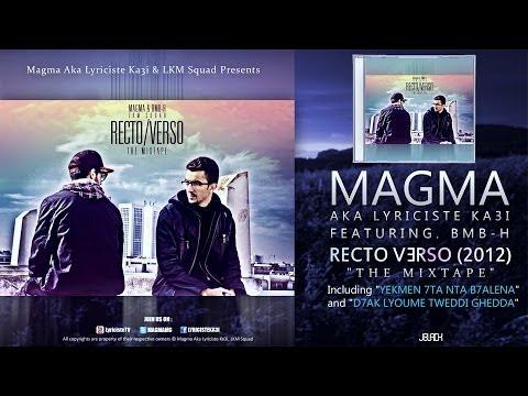 MUSIC BIGG MABGHITCH MP3 TÉLÉCHARGER