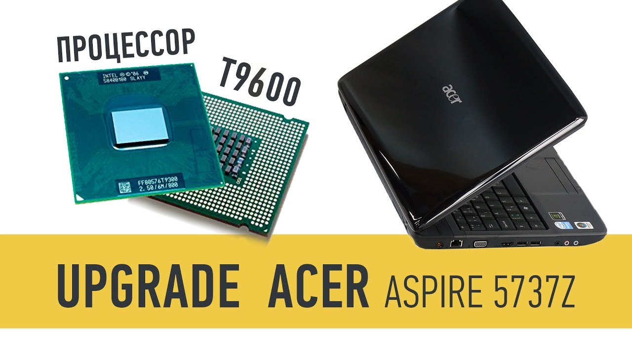 Замена процессора intel core i3 на ноутбуке acer aspire v3-771g .