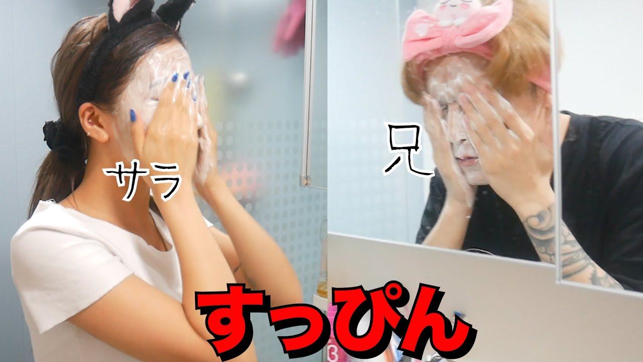 【初公開】リー家の洗顔