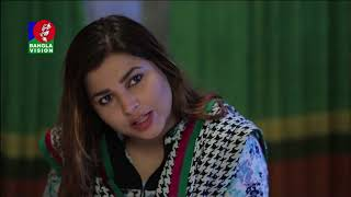 Taout 420 - টাউট ৪২০   Chanchal Chowdhury   Jeni   Arsha   Arfan Ahmed   Eid Natok   2018