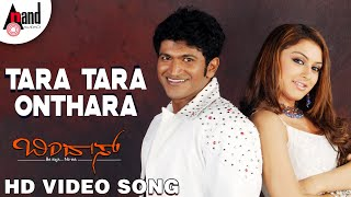Bindaas -  Tara Tara