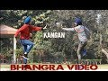 '' KANGAN ''| RANJIT BAWA | New Punjabi Songs 2018 | BHANGRA Video | Latest Punjabi Song 2018 |