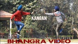 '' KANGAN ''| RANJIT BAWA | New Punjabi Songs 2018 | BHANGRA | Latest Punjabi Song 2018 |