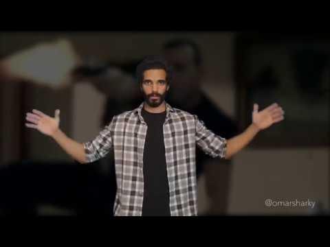 ازاي تقلد أحمد السقا | Omar Sharky عمر شرقي