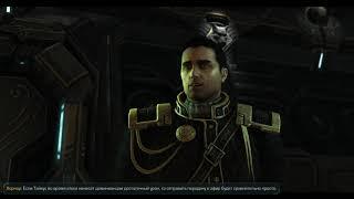 Starcraft 2 Brutal Campaign - Прохождение на Эксперте WOL 14