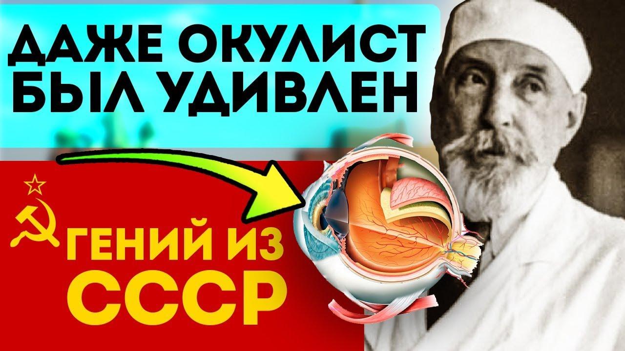 В СССР знали как улучшить зрение! Волшебный рецепт улучшения зрения. Близорукость, дальнозоркость и
