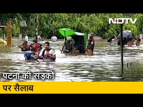 जहां नजर उधर ही पानी, ये है Patna राजधानी