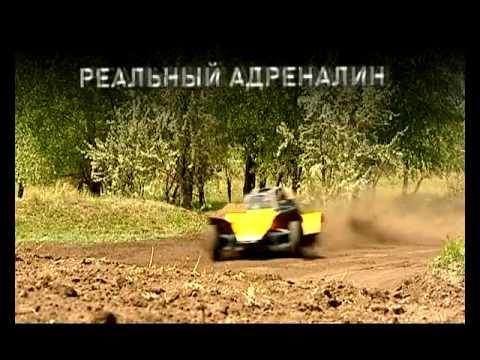 Прокат Отдых развлечения Барнаул. Гонки на Багги Алтай. подарок сертификат картинг