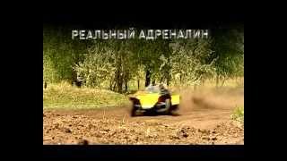 видео Развлечения Барнаула