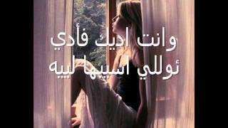 برتاح معاك عمرو مصطفى SoOoSoOo