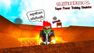 : #2 Simulator Training Power Super Roblox Simulator is a baby store rules chases to kill other people.