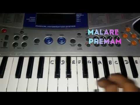 Malare song premam in keyboard