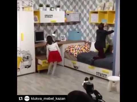Мебель Клюква серия Джуниор Print - YouTube