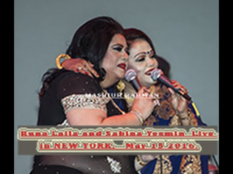 First time in history Runa Laila and Sabina Yesmin duet in same stage, New York, May 15 2016