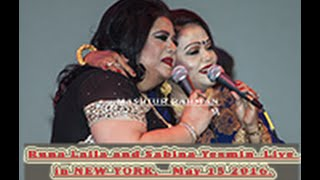 Video First time in history Runa Laila and Sabina Yesmin duet in same stage, New York, May 15 2016 download MP3, 3GP, MP4, WEBM, AVI, FLV Maret 2018
