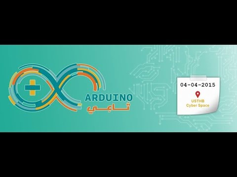 Arduino et la domotique open source hardware