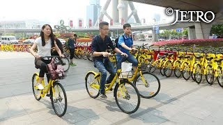 【JETRO】中国のイノベーションがもたらす新たな商機