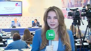 постер к видео Новости Татарстана 01/07/20 среда 08:00 День 94   ТНВ