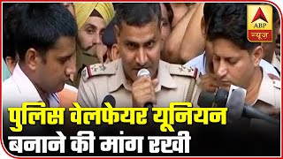 Delhi Police Officers Demand Formation Of Police Welfare Union   ABP News