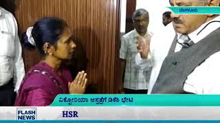 D K Shivakumar surprise visits to Victoria Hospital | Inspects about the facilities