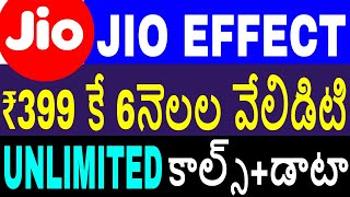 JIO EFFECT 6MONTHS VALIDITY PLAN FOR 399 ONLY IN TELUGU