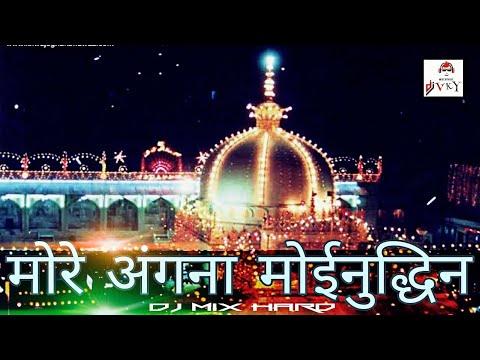 🇹🇲New | More Aangna Moinuddin Aayo Re | Khawaja Garib Nabaz Dj Qawwali Mix | Dj VkY VickY