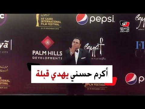 أكرم حسني يهدي قبلة للمصورين وحسين فهمي يخطف الأنظار بـ«القاهرة السينمائي»  - نشر قبل 19 ساعة