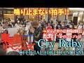 [ストリートピアノ]鳴り止まない拍手!!東京卍會壱番隊副総長が東京リベンジャーズ の主題歌「Cry Baby」(Official髭男dism)を弾いてみた。:w32:h24