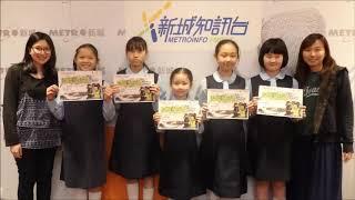 Publication Date: 2018-10-25 | Video Title: 18  遊子吟  嘉諾撒培德學校
