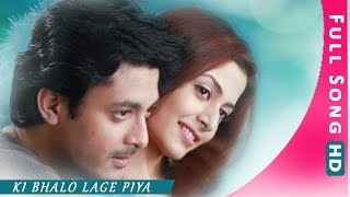 Ki Bhalo Lage Pia | Nil Aakasher Chandni | Jishu | Jeet | Koel | Love Song | Bengali Movies Songs