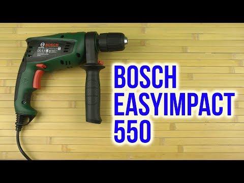 Видео обзор: Дрель ударная BOSCH EasyImpact 550