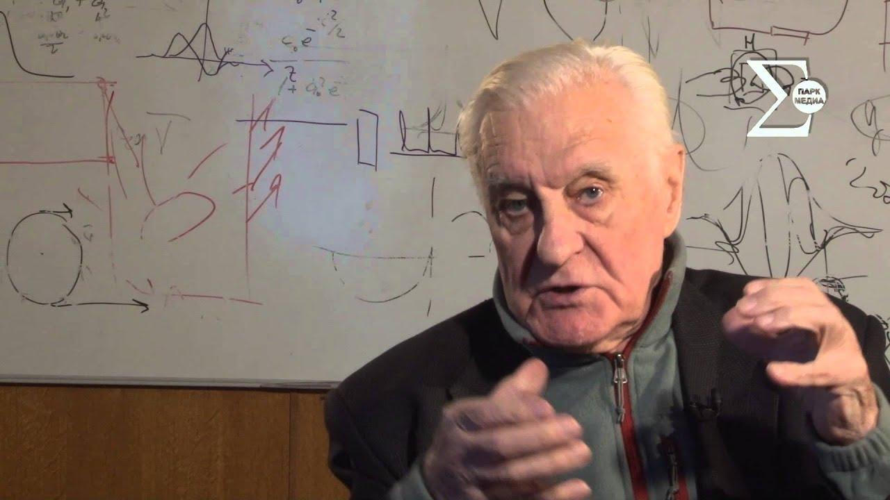 Лекция лазерный (инерциальный) термоядерный синтез