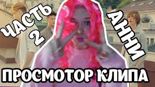 """ПРОСМОТР КЛИПА MBAND """"ПОСМОТРИ НА МЕНЯ"""""""
