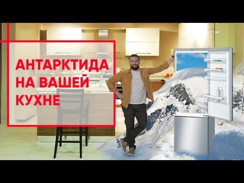 Видео Интернет магазин эльдорадо хабаровск