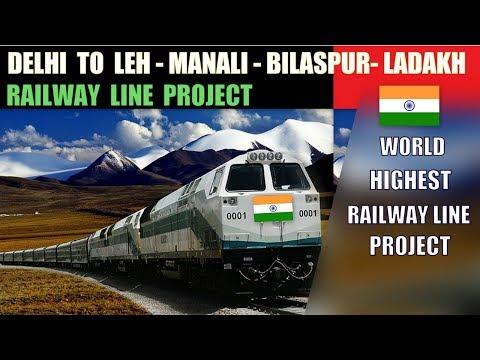 Delhi To Leh-Mnali Bilaspur Railway Line || World Highest Railway Project || India | DY