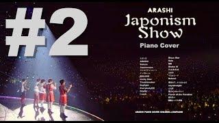 [勉強用BGM] 嵐 Japonism Show Piano Cover #2. (耳コピ)
