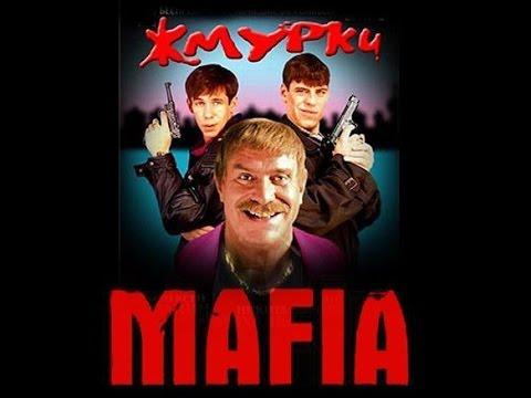 Так называемая игра Жмурки в России год выпуска данной игры 2005 год. и так же читаем описание