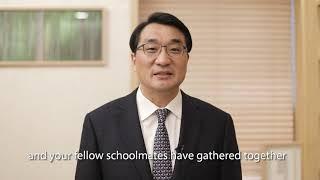 Graduation 2019 - Congratulatory Message