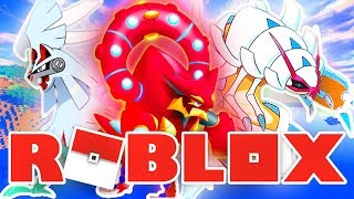 "Roblox Pokemon Randomizer - ""ULTRA SALLY AND SLOPEE SUNKERN?"" - Episode 3 - Roblox Brick Bronze"
