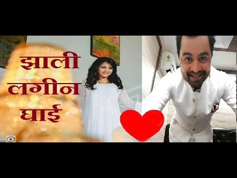 Song Tula pahate re marathi serial song download Mp3 & Mp4