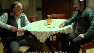 Карадай 92 эпизод (141). Русские субтитры