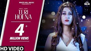 Teri Hoi Na (Full Song) | Preet Sukh | Cheetah | New Punjabi Sad Song 2020 | White Hill Music