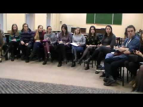 """""""Психотравма"""" - Арсеньева В.В., Еремина Д.А."""